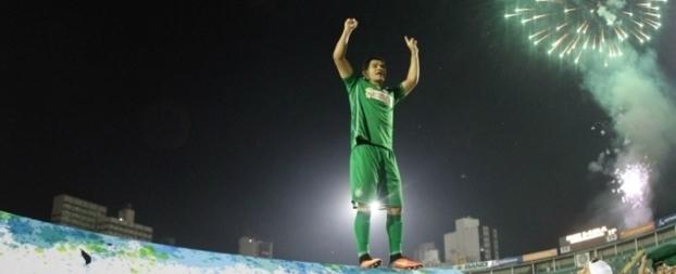 Guarani pode ser 1º campeão da 1ª, 2ª e 3ª divisões do Brasileiro