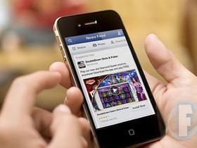 Facebook decide manter postagens polêmicas de interesse público