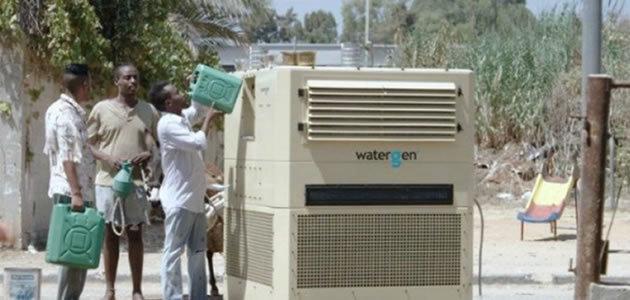 Máquina é capaz de produzir água do ar