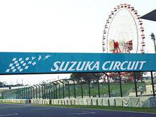 Japão: Rosberg vence e abre 33 pontos de vantagem para Hamilton