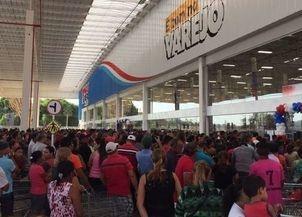 Timon ganha nova opção de supermercado com Mix do Grupo Mateus