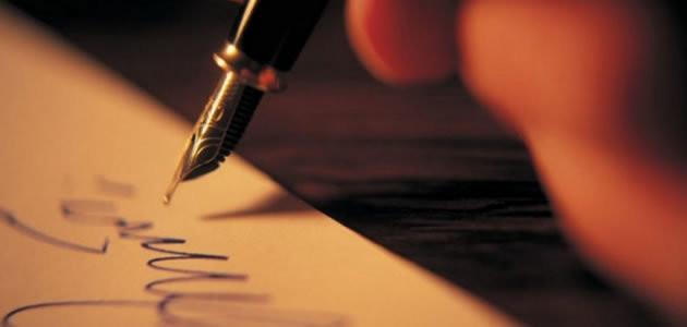 Sua assinatura pode falar muito sobre você. Entenda!