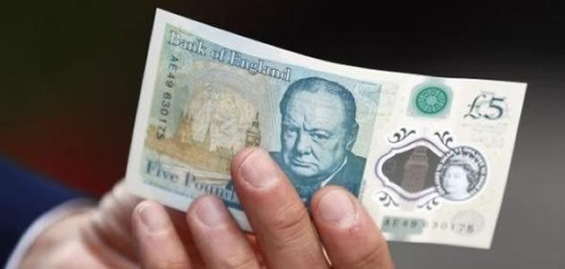 Nova nota de 5 libras causa revolta de veganos e vegetarianos