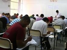 Prefeitura de Vila Nova do Piauí abre concurso para nível superior