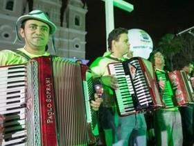 Fundação Municipal Monsenhor Chaves comemora 30 anos