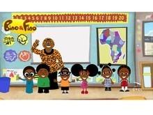 Bino e Fino ensinado história da África para crianças  Leia a matér