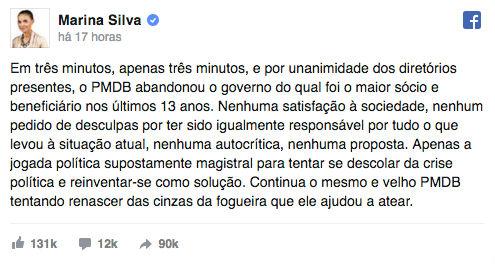 """""""Continua o mesmo e velho PMDB"""", critica Marina Silva (Crédito: Reprodução)"""