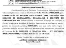 Cidade do Piauí realizará concurso público na região Norte