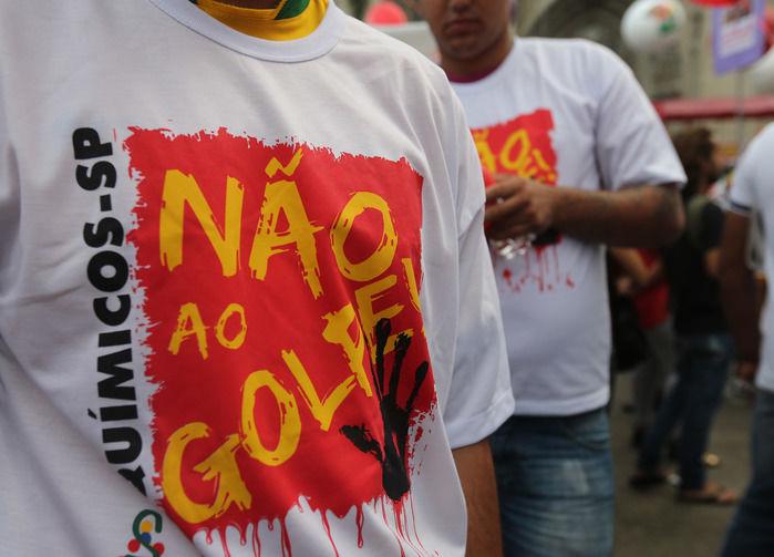 Manifestação de apoio à Dilma  (Crédito: Divulgação)