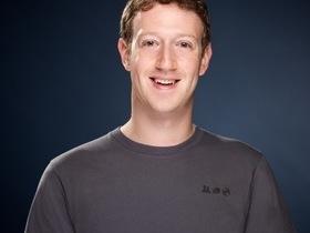 Confira 6 lições de empreendedorismo de Mark Zuckerberg