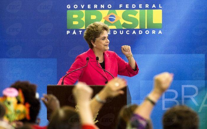 Dilma Rousseff (Crédito: Agência Brasil )
