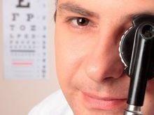 Associação social de prevenção ocular irá promover o mutirão