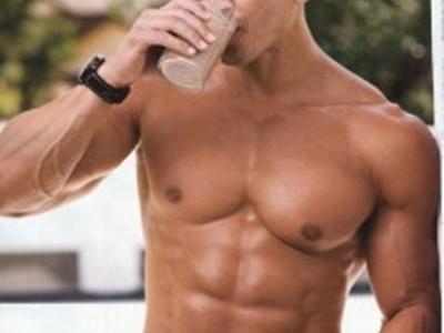 Saiba fazer vitamina caseira e barata para ganhar massa muscular -  meionorte.com