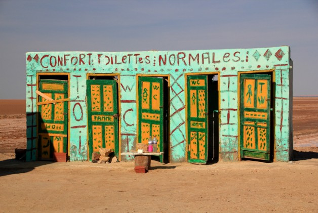 Chott el Djerid, Tunisia.