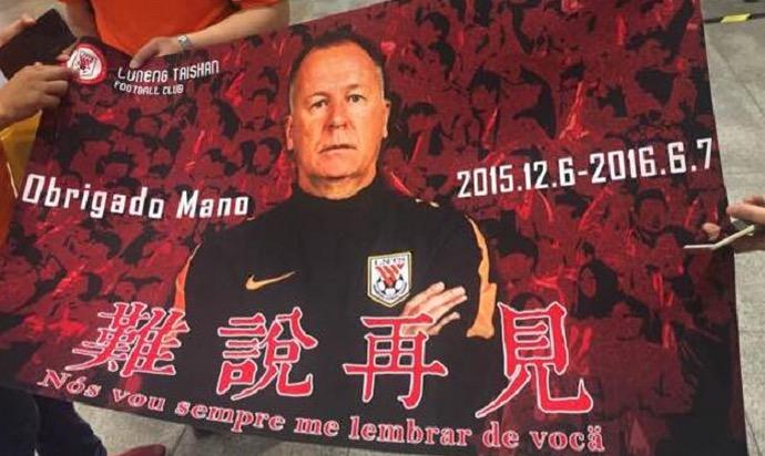 Mano Menezes deixa país com festa (Crédito: Reprodução)