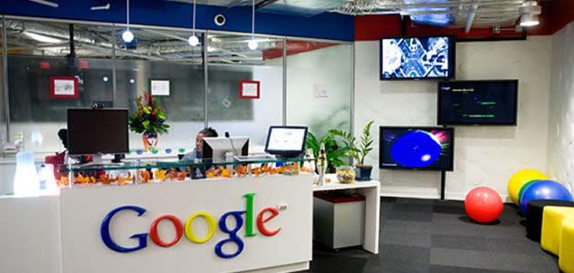 10 perguntas que o Google faz em uma entrevista de emprego