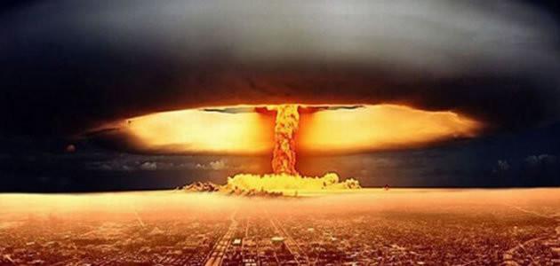 Desastres que poderiam acontecer com a humanidade
