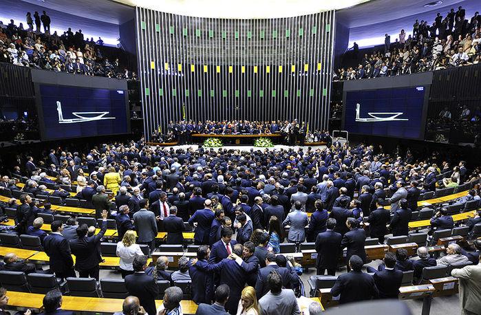 Câmara dos Deputados (Crédito: Reprodução)