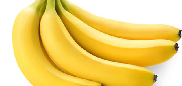 Quer emagrecer? Conheça a dieta da banana!