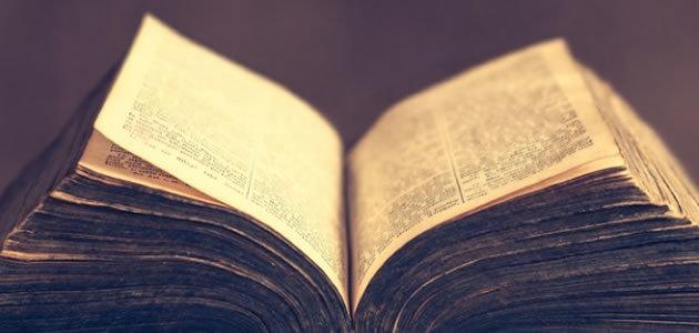 Evangelho secreto conta que Jesus previu a vinda de Maomé