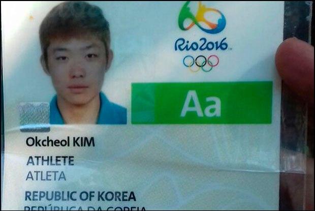 Okcheol Kim disputará a prova de ciclismo de estrada (Crédito: PRF)