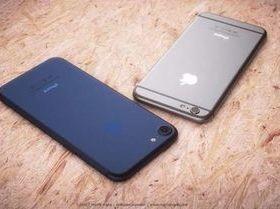 Apple divulga data em que vai apresentar o iPhone 7; saiba quando!