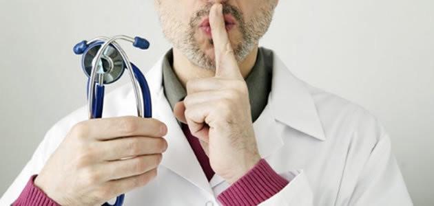10 segredos que os médicos não contam para os pacientes