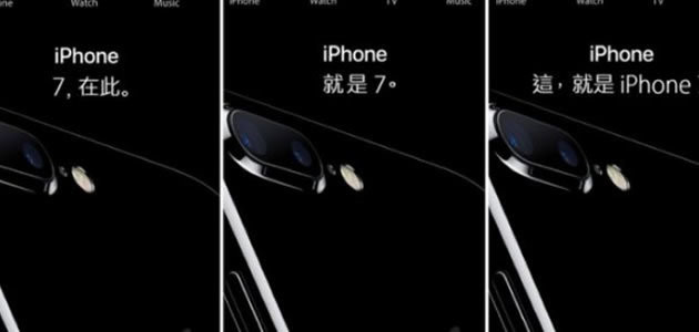 Apple vira piada em anúncio de iPhone em Hong Kong
