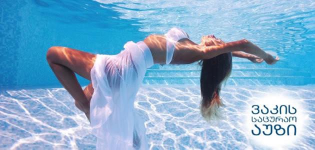 Proibição de mulheres usarem piscina menstruada causa polêmica