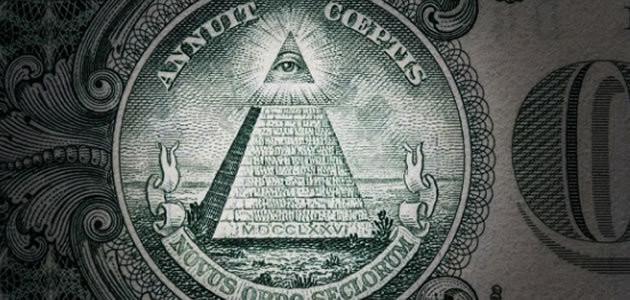 5 conspirações que podem mudar a história do mundo