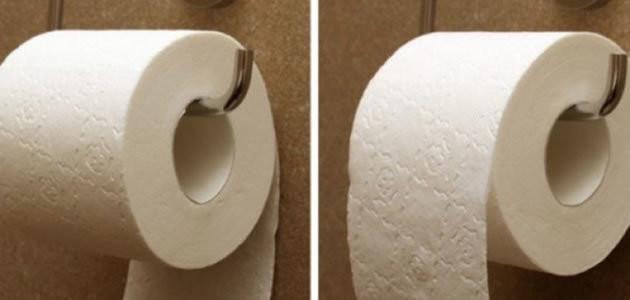 Qual o lado o papel higiênico deve ficar?