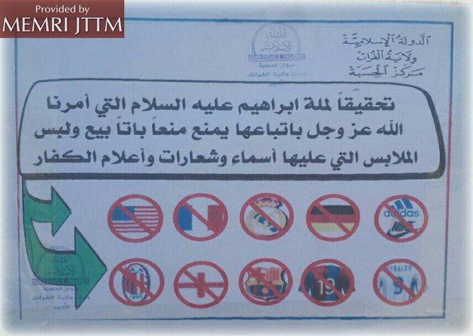 Aviso divulgado pelo grupo terrorista (Crédito: Reprodução)