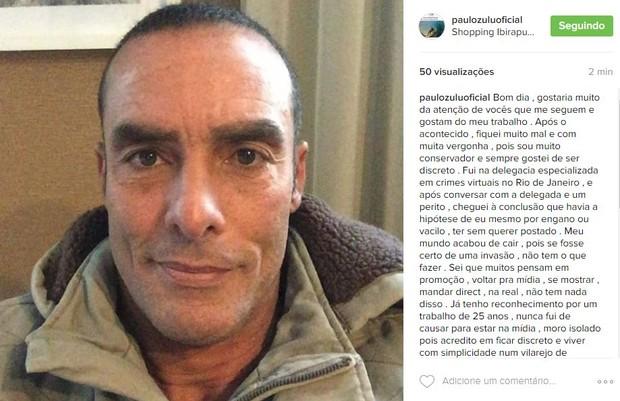 Paulo Zulu faz desabafo em rede social  (Crédito: Reprodução/ Instagram)