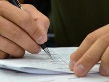 SEPLAG de Sergipe anuncia concurso com salários de até R$ 3 mil