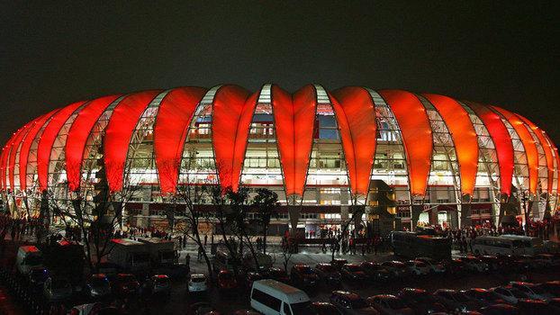 Beira-Rio pode ser uma das sedes da Copa do Mundo de 2030 (Crédito: Getty)