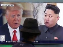 'Apenas uma coisa vai funcionar', diz Trump sobre Coreia do Norte
