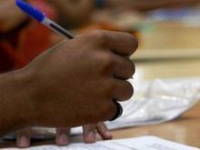 Concurso com mais de 70 vagas é divulgado por prefeitura no CE