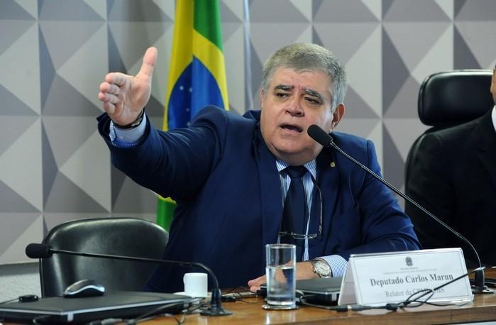 Carlos Marun (PMDB-MS)