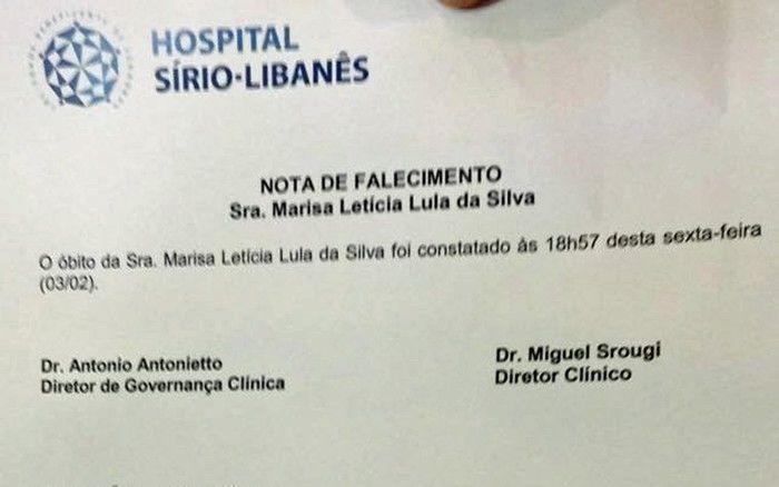 Hospital divulgou a nota de falecimento
