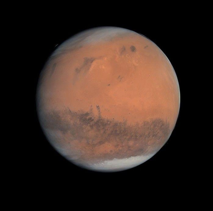Marte (Crédito: Reprodução)