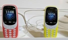 Nokia lança celular para pessoas mais velhas durante feira