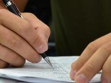 107 concursos reúnem 6,7 mil vagas com salários de até R$ 24.818,90
