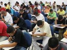 Prefeitura de SC divulga concurso com salários de até R$ 6 mil