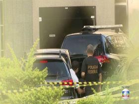 Polícia Federal deflagra Operação Perfídia no PI e mais 10 estados
