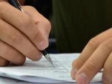 Processo seletivo do SEAS no Ceará oferta mais de 1000 vagas