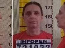 Andrea está presa em penitenciária reformada por seu irmão Aécio