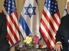 Presidente Trump fala sobre paz definitiva entre Israel e Palestina