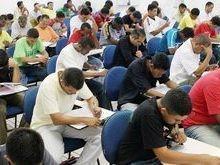 Processo seletivo de Tamboril do Piauí tem salário de até R$ 3.500