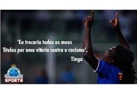 Um caso de racismo por semana no futebol brasileiro em 2017