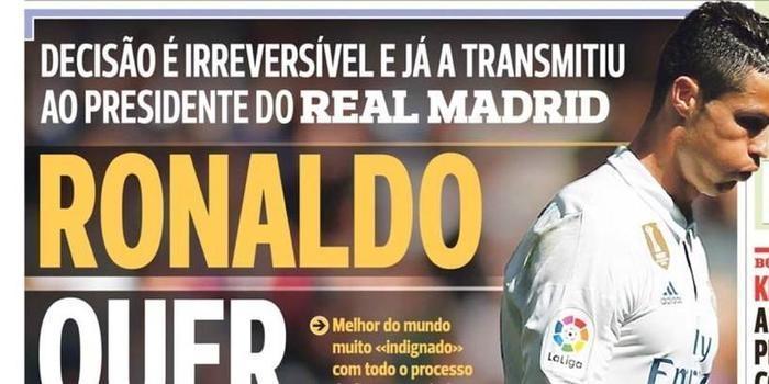 Acusado de sonegação, Cristiano Ronaldo quer deixar a Espanha